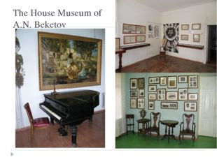 The House Museum of A.N. Beketov