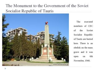 The Monument to the Government of the Soviet Socialist Republic of Tauris The