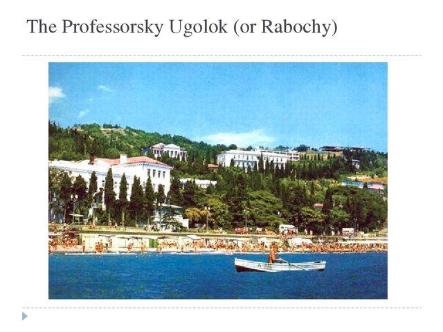 The Professorsky Ugolok (or Rabochy)