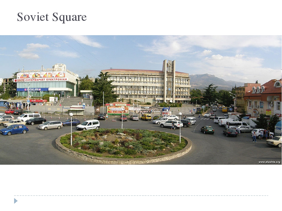 Soviet Square