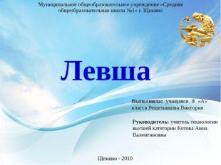 Современные мастера-миниатюристы Н. Сядристый Н. Сушкин Н. Алдунин Э. Казарян