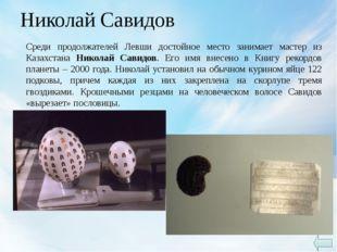 1 шаг – изготовление домика Соединение деталей домика парусиновым швом. Парус
