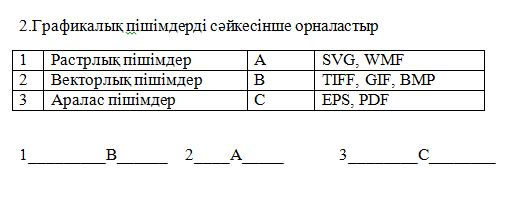 hello_html_5d1ecd6a.png