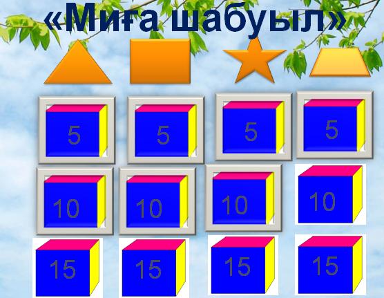 hello_html_m4ad3f0ec.png