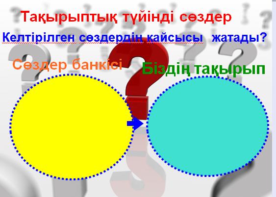 hello_html_m531f01c3.png