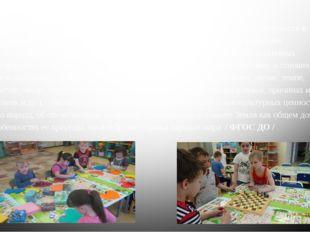 Жизнь группы Познавательное развитиепредполагает развитие интересов детей, л