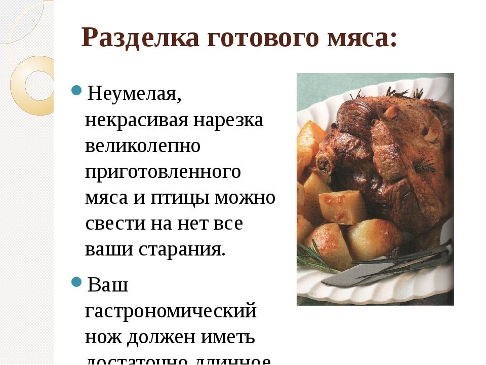 Товароведение и экспертиза мяса сельскохозяйственной птицы  Биологическая ценность мяса реферат