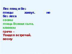 hello_html_116b212e.jpg