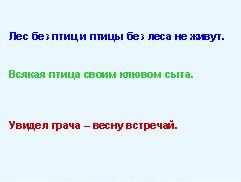 hello_html_m1c197918.jpg