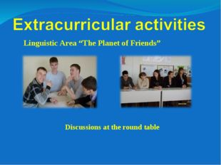 "Linguistic Area ""The Planet of Friends"" Discussions at the round table"