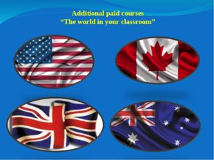"Additional paid courses ""The world in your classroom"""