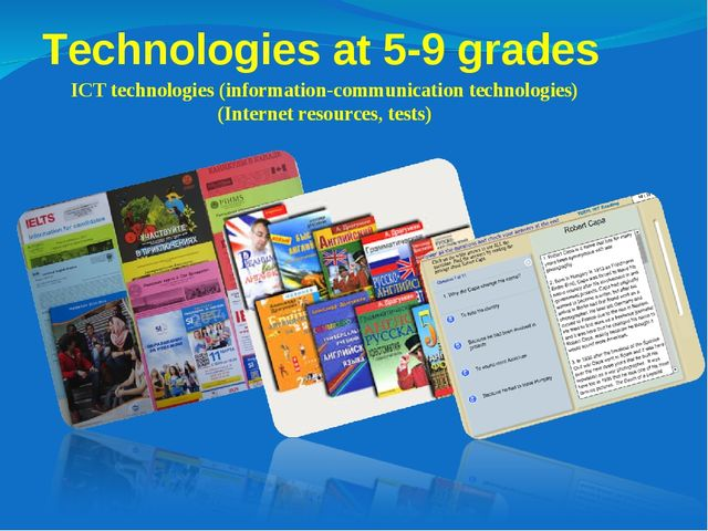 Technologies at 5-9 grades ICT technologies (information-communication techno...