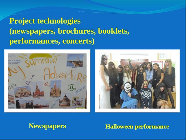 Project technologies (newspapers, brochures, booklets, performances, concerts...