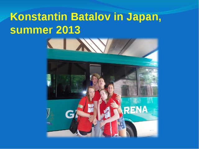 Konstantin Batalov in Japan, summer 2013