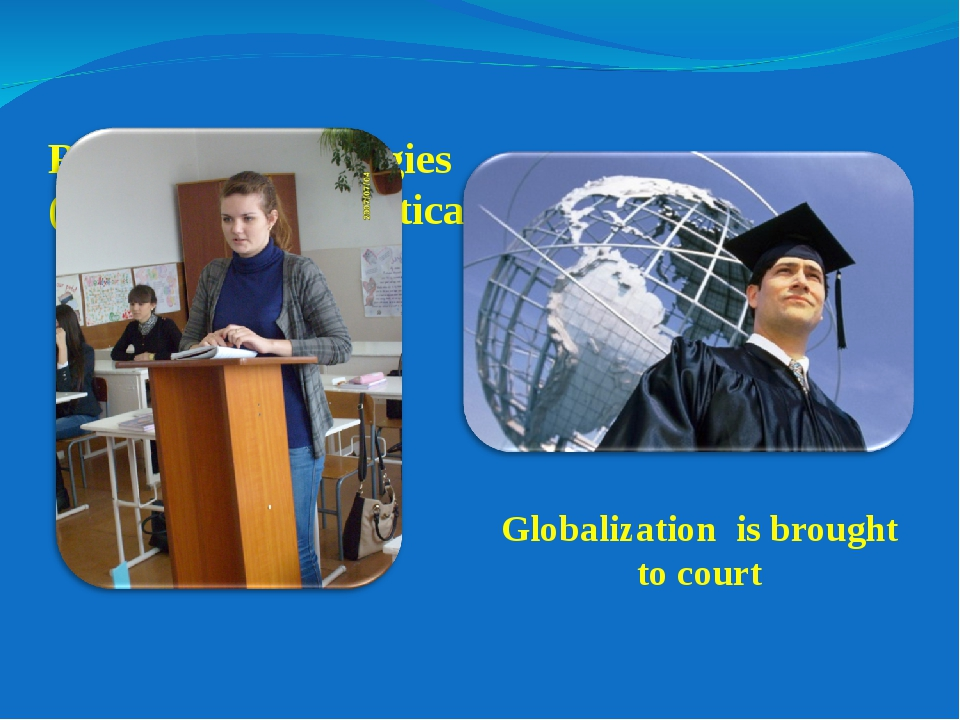Research technologies (scientific and practical conference) Globalization is...