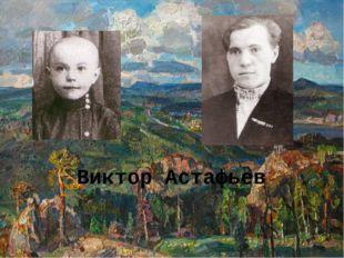 Сибирская деревня Займище - полоса земли у реки, заливаемая весенним разливом