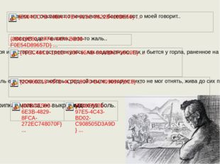 https://vk.com/wall-55871300?own=1&offset=180 http://kupitkartinu.ru/painters