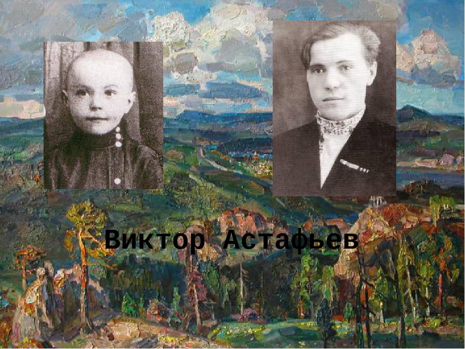 Сибирская деревня Займище - полоса земли у реки, заливаемая весенним разливом...