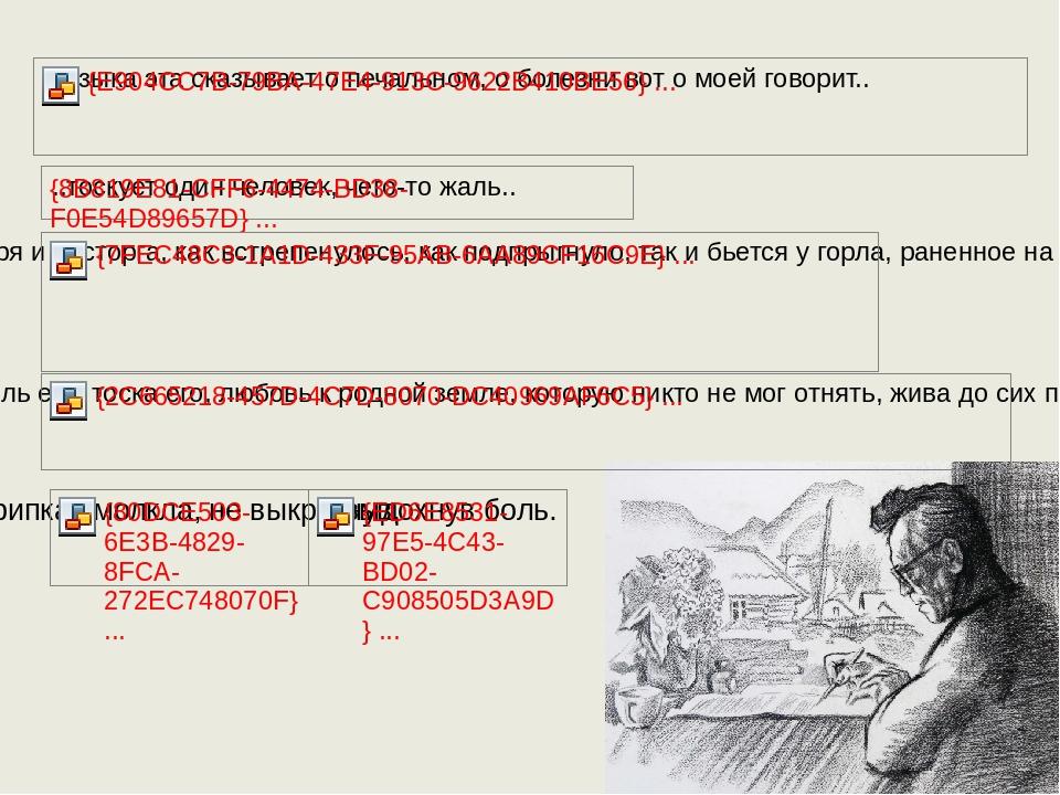 https://vk.com/wall-55871300?own=1&offset=180 http://kupitkartinu.ru/painters...