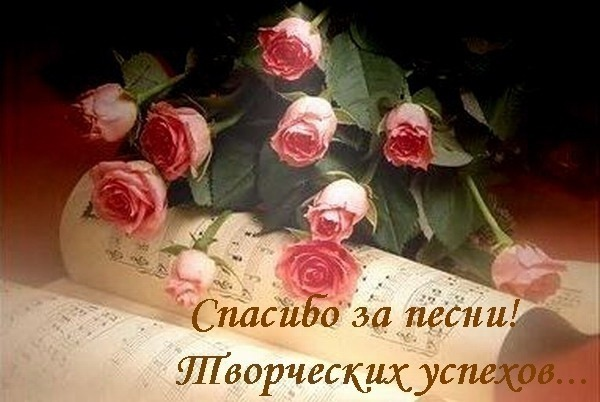 Поздравления с днем рождения, Настя - принимай пожелания от
