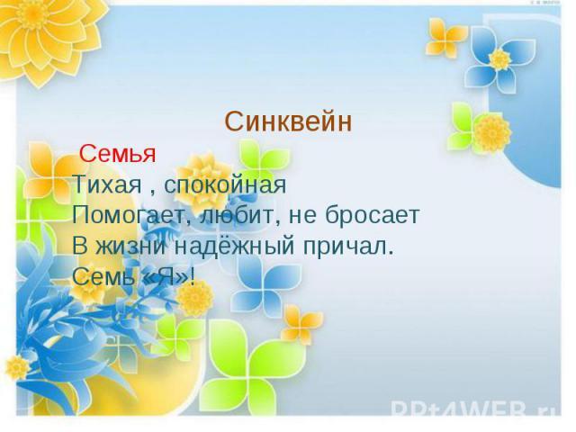 hello_html_14b8aae9.jpg