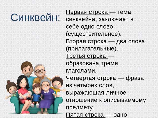 hello_html_9be4405.jpg