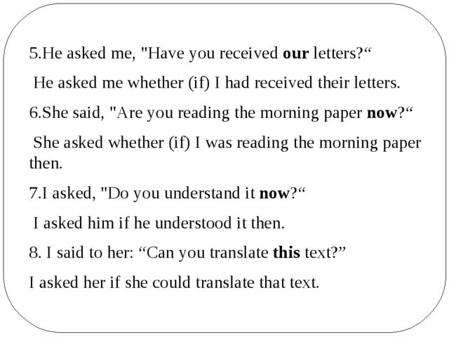 """5.He asked me, """"Have you received our letters?"""" He asked mewhether(if) I ha..."""