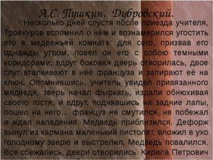 Словарно-орфографическая работа В корне слова В приставке Запомните СИНТАКСИС