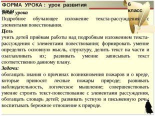 Интернет-ресурсы Кадры из фильма «Дубровский» по одноименной повести А.С. Пуш