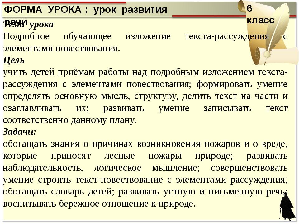 Интернет-ресурсы Кадры из фильма «Дубровский» по одноименной повести А.С. Пуш...