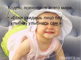 hello_html_m1a34376f.jpg