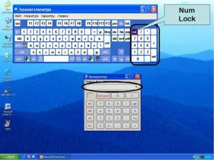 Num Lock