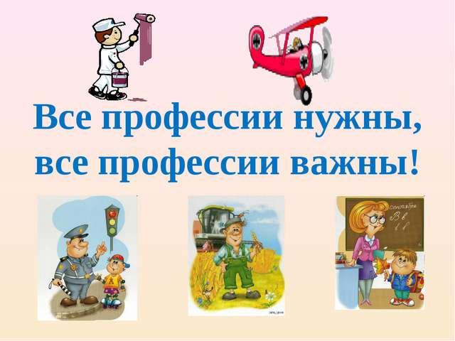 hello_html_m722f0974.jpg