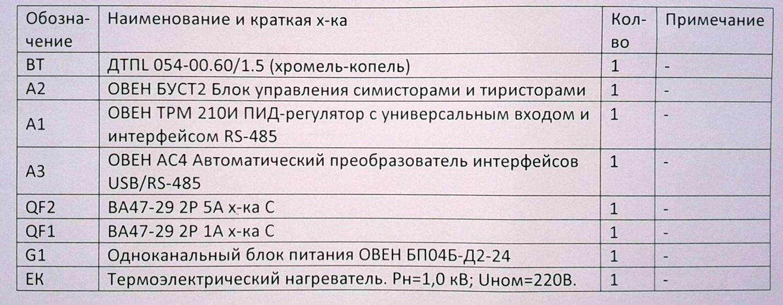 hello_html_m2eb8da34.jpg
