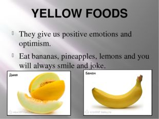 YELLOW FOODS They give us positive emotions and optimism. Eat bananas, pineap