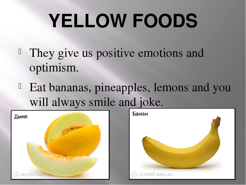YELLOW FOODS They give us positive emotions and optimism. Eat bananas, pineap...