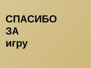 Источники: http://ru.best-wallpaper.net/wallpaper/2560x1920/1110/High-speed-t