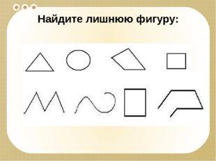 а b 1) a - это прямая 2) b – это отрезок Выберите верные утверждения: