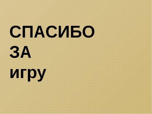 Источники: http://ru.best-wallpaper.net/wallpaper/2560x1920/1110/High-speed-t...