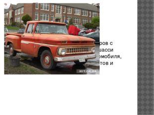 Пикап Небольшой автомобиль для перевозки грузов и пассажиров с кузовом, устан