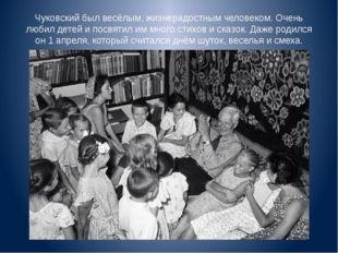 Чуковский был весёлым, жизнерадостным человеком. Очень любил детей и посвятил