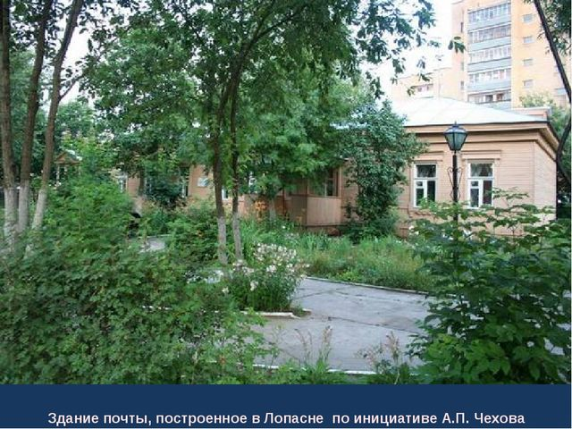Школа в Мелихове, построенная на средства. Школа в Новоселках, построенная А...