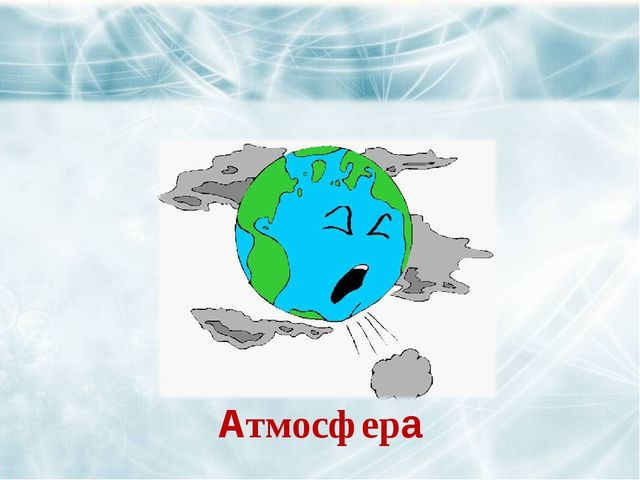 Company Logo Атмосфера