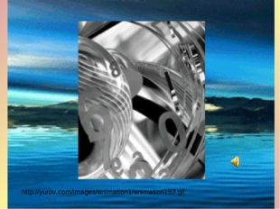 http://yurov.com/images/animation1/animation12.gif http://yurov.com/images/an