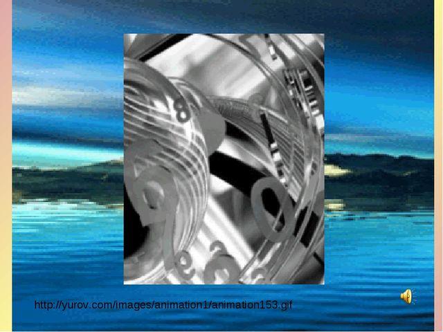 http://yurov.com/images/animation1/animation12.gif http://yurov.com/images/an...