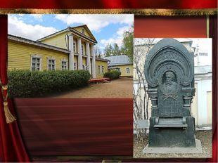 Музей-заповедник М.П.МусоргскоговНаумовом,Псковскаяобласть. Памятник (ке