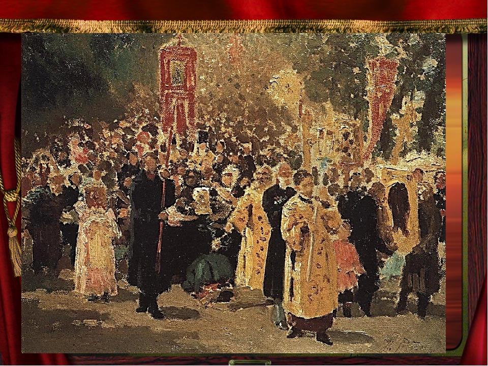 Образ протодьякона вновь появляется на картине И.Е.Репина «Крестный ход в дуб...