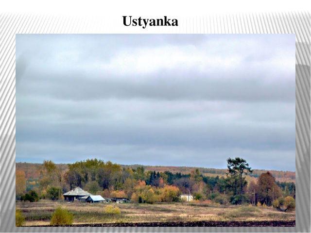 Ustyanka