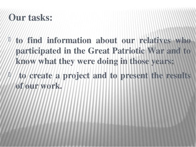 Our tasks: to find information about our relatives who participated in the Gr...