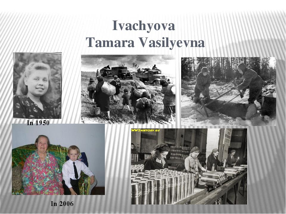 Ivachyova Tamara Vasilyevna In 1950 In 2006